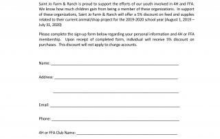 4h ffa discount form